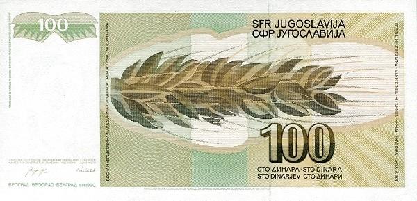 Yugoslavia 100 Dinara (1990 Full Date Republic-2)
