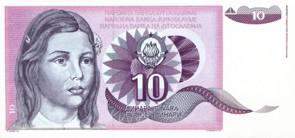 Yugoslavia 10 Dinara (1991 Year Only Republic)