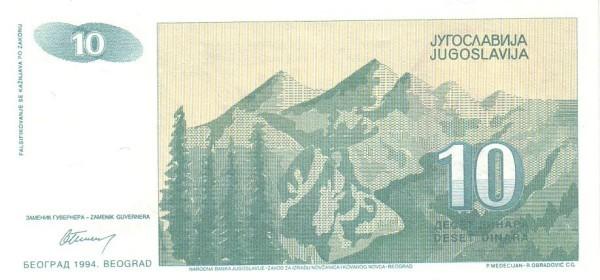 Yugoslavia 10 Dinara (1994 First Currency Reform Republic)