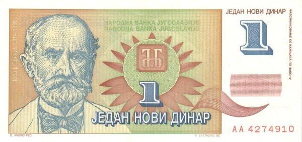 Yugoslavia 1 Novi Dinar (1994 First Novi Dinar Republic)