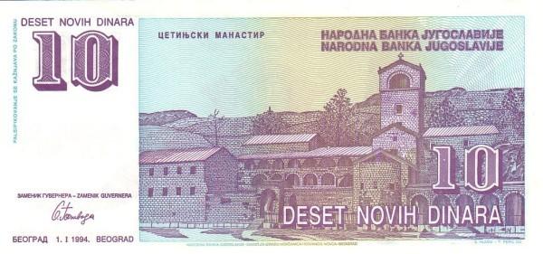 Yugoslavia 10 Novih Dinara (1994 First Novi Dinar Republic)