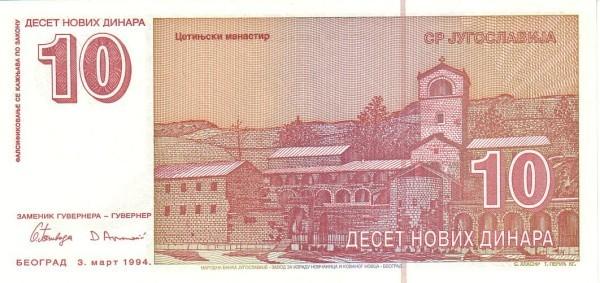 Yugoslavia 10 Novih Dinara (1994-1999 Second Novi Dinar Republic)