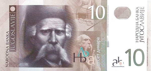 Yugoslavia 10 Dinara (2000-2002 Republic)