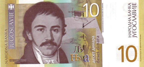 Yugoslavia 10 Dinara (2000-2002 Republic-2)