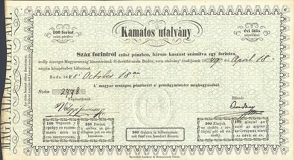 Hungary 100 Forint (1848 Austrian Administration)