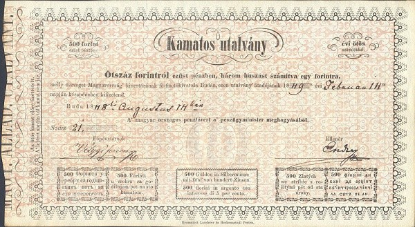 Hungary 500 Forint (1848 Austrian Administration)