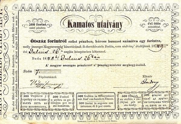Hungary 500 Forint (1848 Austrian Administration-2)