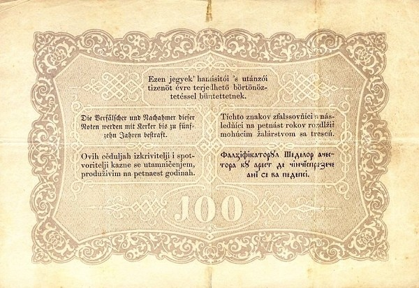 Hungary 100 Forint (1848 Insurrection, Foreign Issues & Sieges)