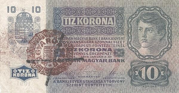 Hungary 10 Korona (1920 OSZTRÁK-MAGYAR BANK-2)