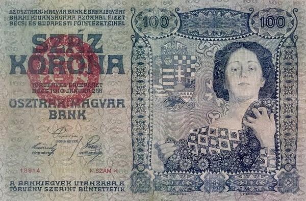 Hungary 100 Korona (1920 OSZTRÁK-MAGYAR BANK-2)