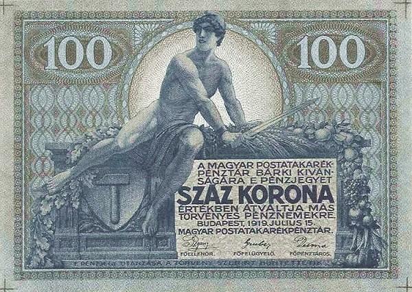 Hungary 100 Korona (1919 POSTATAKARÉKPÉNZTÁR)