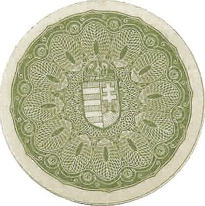 Hungary 1 Korona (1920 PÉNZÜGYMINISZTÉRIUM)