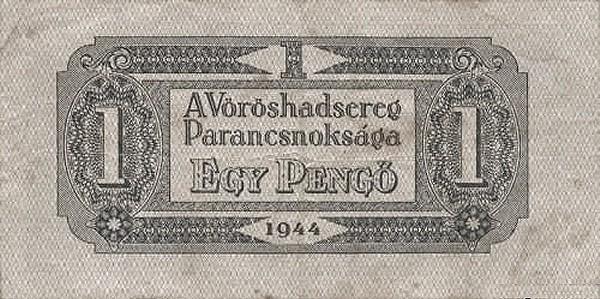 Hungary 1 Pengő (1944 Russian Occupation)