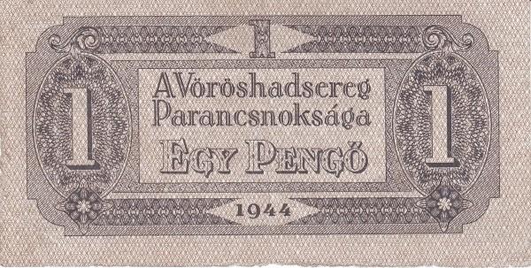 Hungary 1 Pengő (1944 Russian Occupation-2)
