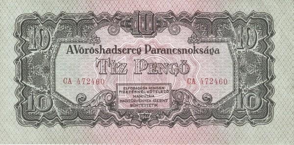 Hungary 10 Pengő (1944 Russian Occupation)