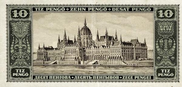 Hungary 10 Pengő (1926-1927 MAGYAR NEMZETI BANK)