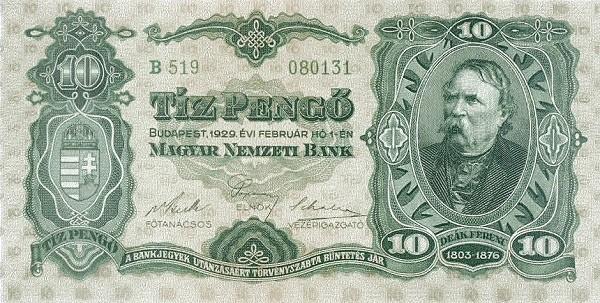 Hungary 10 Pengő (1928-1932 MAGYAR NEMZETI BANK)