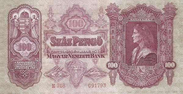 Hungary 100 Pengő (1928-1932 MAGYAR NEMZETI BANK)