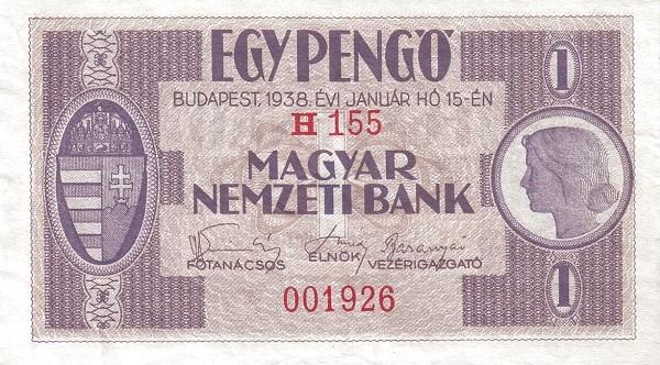 Hungary 1 Pengő (1938 MAGYAR NEMZETI BANK)