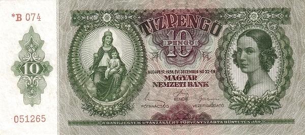 Hungary 10 Pengő (1944-1945 MAGYAR NEMZETI BANK)