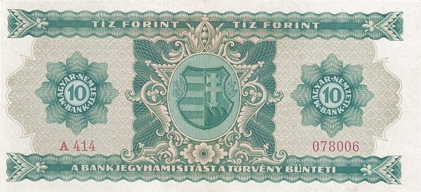 Hungary 10 Forint  (1946 MAGYAR NEMZETI BANK)