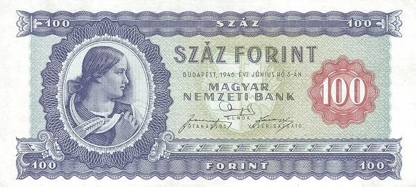 Hungary 100 Forint  (1946 MAGYAR NEMZETI BANK)