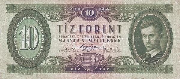 Hungary 10 Forint  (1947 MAGYAR NEMZETI BANK)