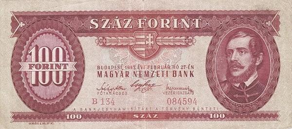 Hungary 100 Forint  (1947 MAGYAR NEMZETI BANK)