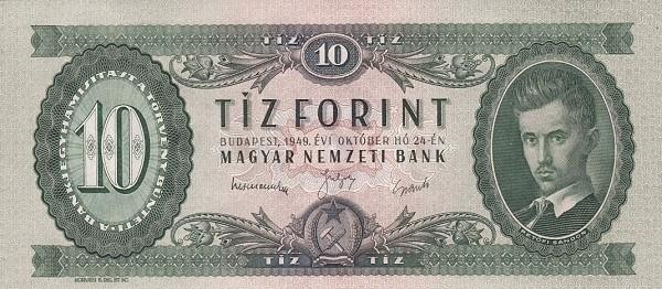Hungary 10 Forint  (1949-1951 MAGYAR NEMZETI BANK)