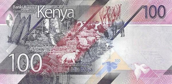 Kenya 100 Shillings (Agriculture) 2019