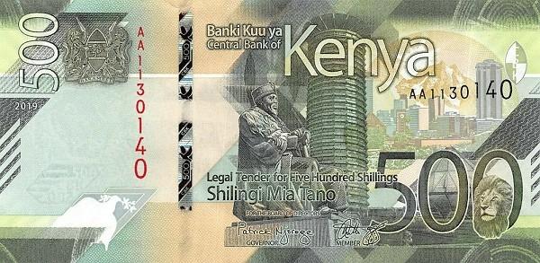 Kenya 500 Shillings (Tourism) 2019