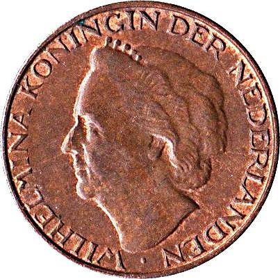 Netherlands 1 Cent  (1948 Wilhelmina)