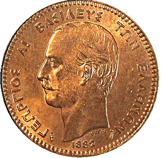 Greece 10 Lepta (1878-1882 George I)