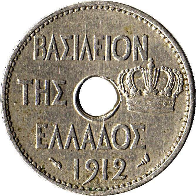 Greece 10 Lepta (1912 George I)