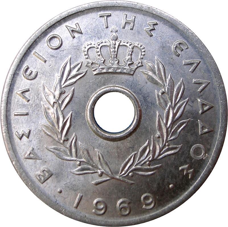 Greece 10 Lepta (1954-1971 Paul I and Constantine II)