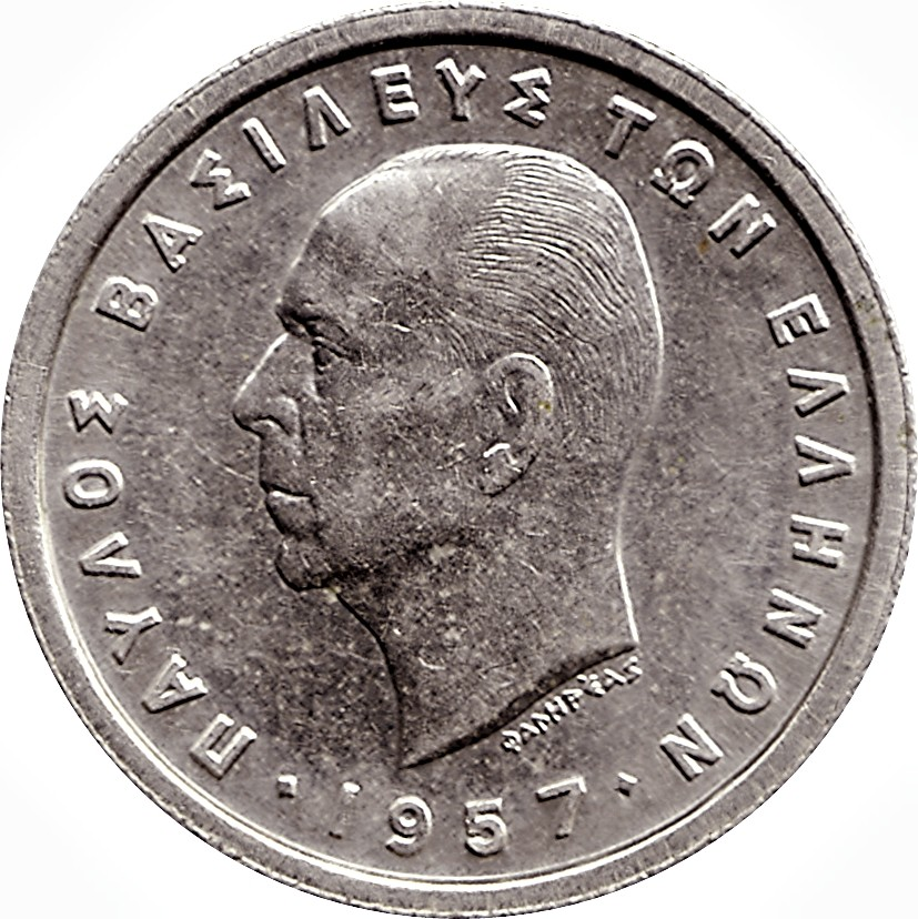Greece 1 Drachma (1954-1965 Paul I)