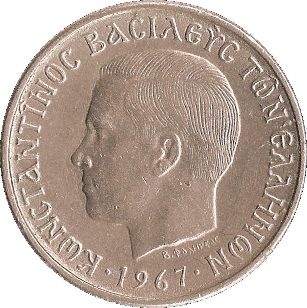 Greece 1 Drachma (1966-1970 Constantine II)