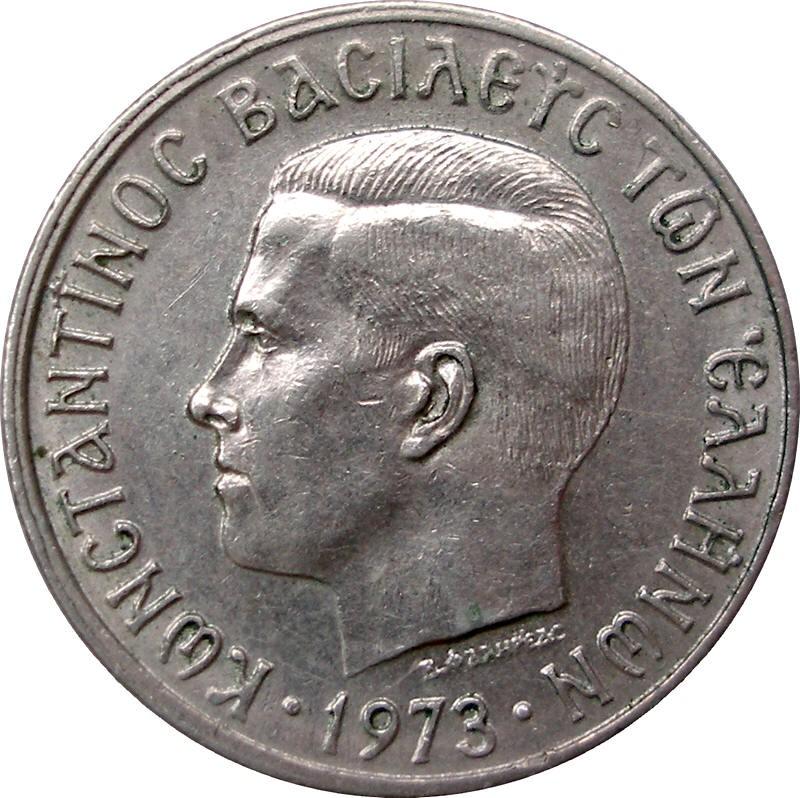 Greece 1 Drachma (1971-1973 Constantine II National Revolution, Regime of the Colonels)