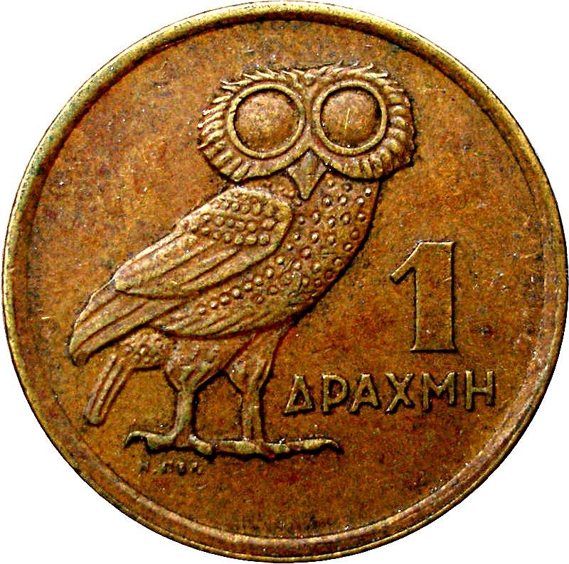 Greece 1 Drachma (1973 Regime of the Colonels)