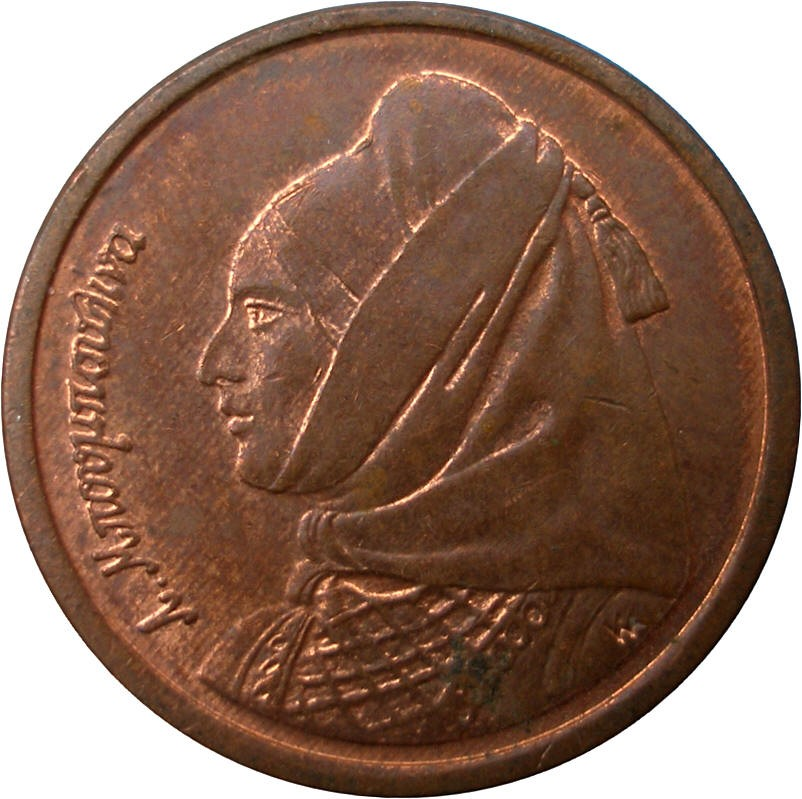 Greece 1 Drachma (1988-2000)