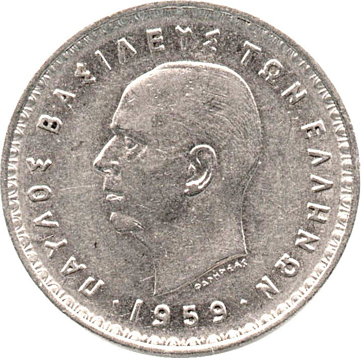 Greece 10 Drachmai (1959-1965 Paul I)