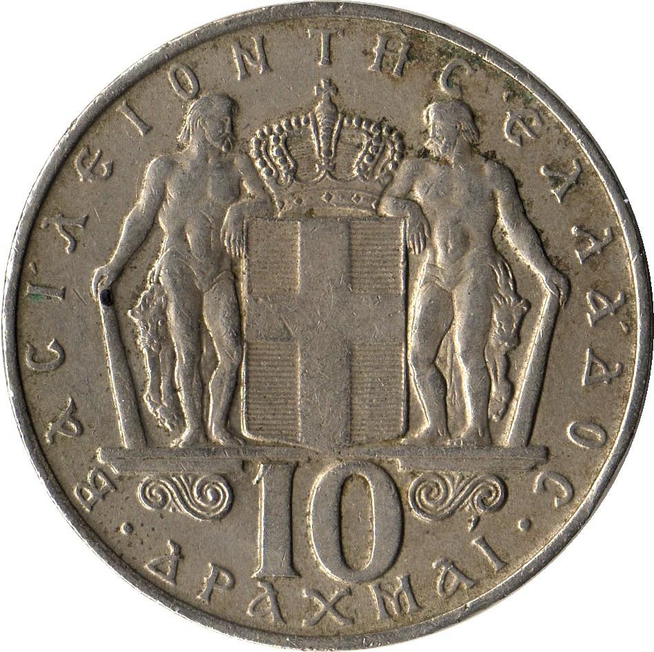Greece 10 Drachmai (1968 Constantine II)