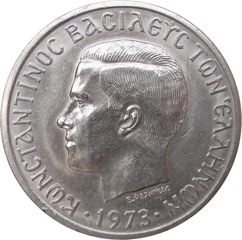 Greece 10 Drachmai (1971-1973 Constantine II National Revolution,Regime of the Colonels)