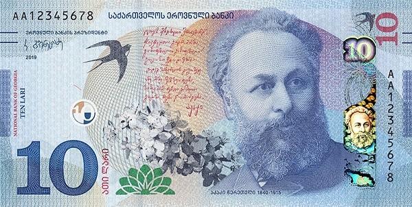 Georgia 10 Lari (Akaki Tsereteli) 2019