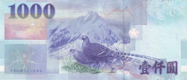 Taiwan 1000 Dollars