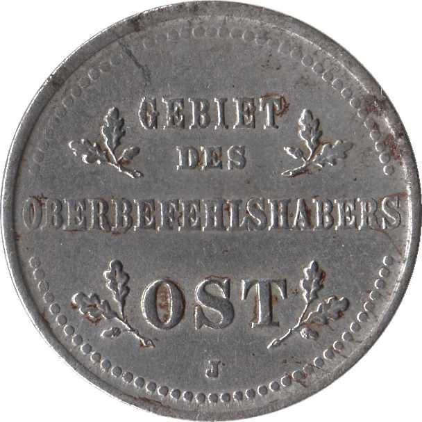 Germany 1 Kopeck (1916 Wilhelm II Military Coinage)