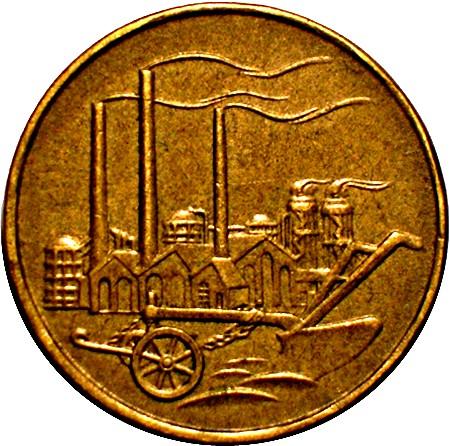 Germany 50 Pfennig (1949-1950)