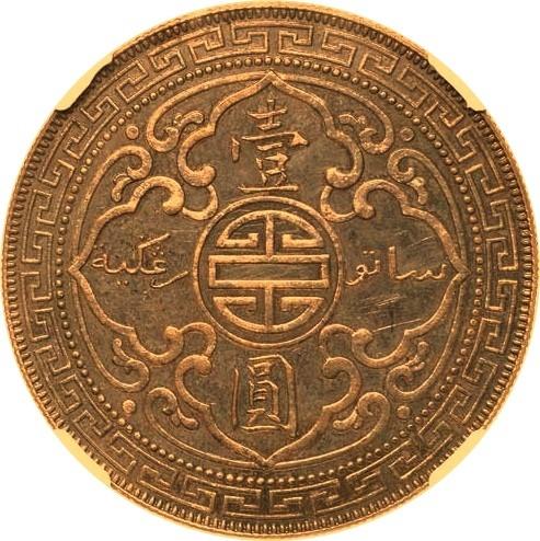 British 1 Dollar (1895-1900 British Trade Dollar-Gold Proof)