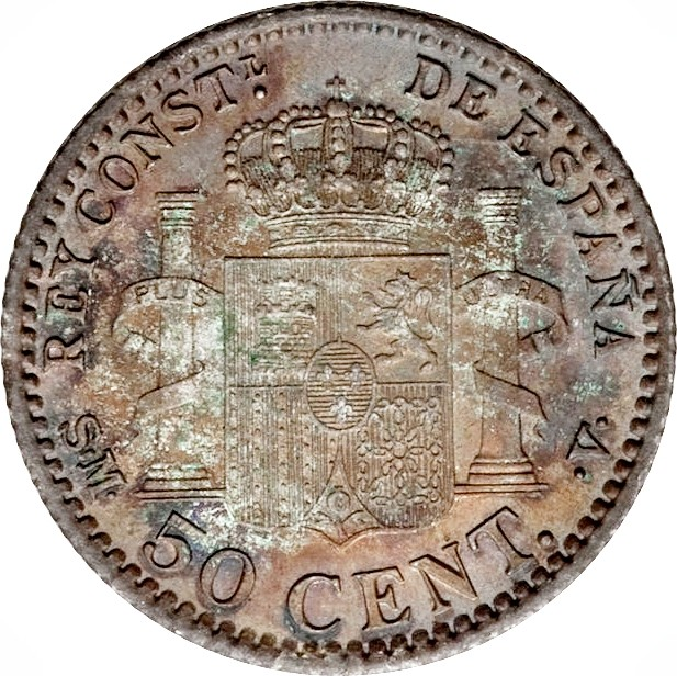 Spain 50 Centimos (1896-1900 Alfonso XIII)