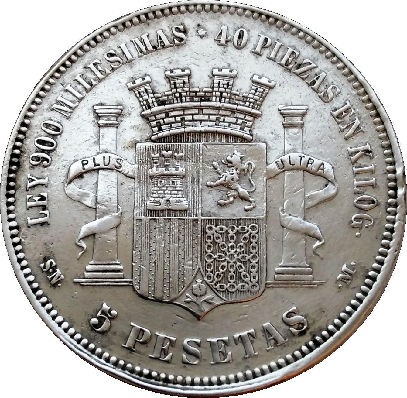 Spain 5 Pesetas (1869-1870 Provisional Government)